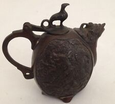 RARE Antique Bronze Metal Chinese Mini Teapot Signed Marked
