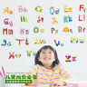 Removable A-Z Animal Alphabet Letters Wall Sticker Kids Early Learning Nursery