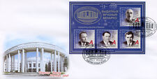 Belarus 2017 FDC Outstanding Scientists of Belarus 4v M/S Cover Science Stamps