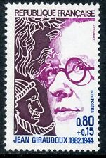 STAMP / TIMBRE FRANCE NEUF LUXE N° 1822 ** CELEBRITE / JEAN GIRAUDOUX