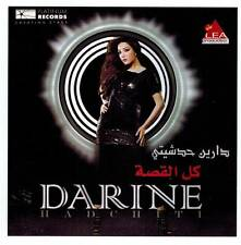 Arabische Musik - Darine Hadchiti - Kel El Ossa