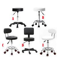 Rolling Work Shop Stool Medical Swivel Chair Adjustable Seat Spa Salon Bar Chair