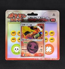 Pokemon Japanese SEALED Charizard EX Fire Red Leaf Green Deck 1st Edition FRLG