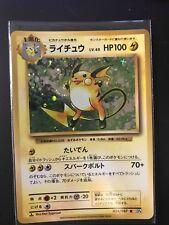 Raichu 034/087 Cp6 20th Anniversary Set - Holo Japanese Pokemon Card