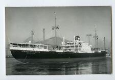 MS Straat van Diemen Photo Postcard - KJCPL Royal Interocean Lines 1868