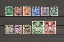More details for boic/somalia 1950 sg s21/31 used cat £150