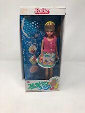 Takara Barbie Kiss Fashion Doll Nib Rare Dress Mattel Japan 1985