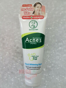 MENTHOLATUM ACNES MEDICATED CLEAR AND WHITENING FACE WASH OIL CONTROL 50 g.