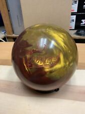 Used Storm Match Pearl Bowling Ball 15lb