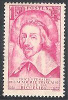France 1935 Cardinal Richelieu bright-carmine 1f.50c mint SG530