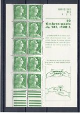 FRANCE Bloc Carnet  10 timbres Marianne MULLER 12 Frs N° Yvert 1010-C 1