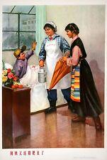 Original Vintage Poster Chinese Cultural Revolution Hospital Scene 1974