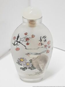 Vintage Chinese Japanese Signed Reverse Inside Painted Jade Stopper Snuff Bottle