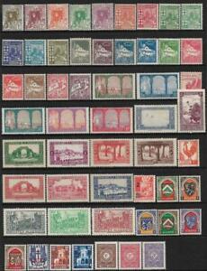 ALGERIA - 1926 - 54 - MM SELECTION