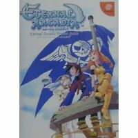 Skies of Arcadia Visual Art Book Eternal Arcadia Rare Dreamcast DC Japan