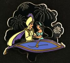 DISNEY TRADING PIN PRINCESS JASMINE AND ALADDIN FLYING ON A MAGIC CARPET MYSTERY