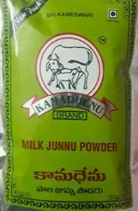 Kamadhenu Junnu/Colostrum Powder, 100 g Each -Ginna/Seembaal Kadambu/Kharwas.