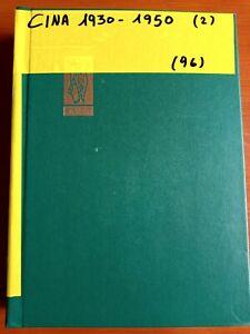 CINA  FRANCOBOLLI 1930-1950-MNH**-MNH e USATI-r. 2  (96)