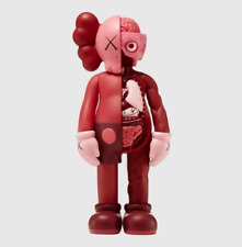 "NEW 8"" OriginalFake KAWS Flayed Open Half Dissected Companion Vinyl Figures Set"