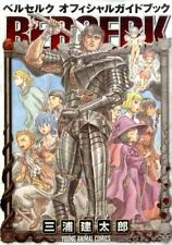 BERSERK official guide Japanese Book manga illustration art works Kentaro Miura