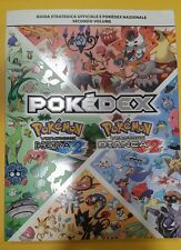 Guida Strategica Pokemon Versione Nera e Bianca 2 Pokedex