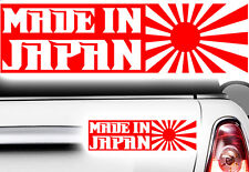 1x MADE IN JAPAN Aufkleber Rising Sun Tuning Sticker Bomb JDM Style OEM Tokyo