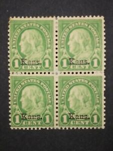 RIV: US MH 658 Block of Four STAIN 1 cent Kansas Overprint 1929 mint Franklin 2O