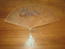 Vintage Tan Wood Hand Closeable Fan With Cutwork & Painted Design
