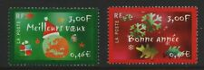 France Stamps 2000  SG 3696-3697 Christmas and New Year  Mint MNH