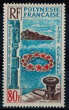 Polynésie timbre Poste Aérienne N° 15 neuf **