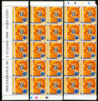 France Stamps # 2732 Lot of 25 Mint NH Stamps Catalog Value $75.00