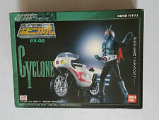 Cyclone PX-02 Soul of Popynica Bandai Masked Kamen Rider Tokusatsu Anime Manga