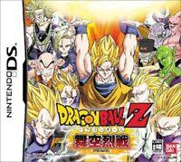 USED Bandai Game Nintendo DS Dragon Ball Z Bukuu Ressen