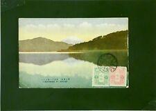 Japan 1922 Postcard to USA / Light Creases - Z2041