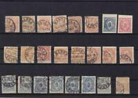 german stadt post privat post dresden  private post  stamps ref r14121