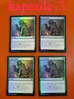 4x Sylvan Might | FOIL | Eternal Masters | MTG Magic the Gathering Cards