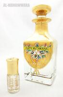 3ml Nafs Mutamainah (Tranquil Soul) - Traditional Arabian Perfume Oil/Attar
