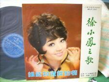 a941981 Paula Tsui 徐小鳳 Man Chi LP 誰能知道我的情