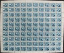 NORTH BORNEO: Full 10 x 10 Sheet George VI 2c Blue Examples - Margins (34178)