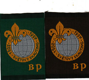 Boy Scout Badges BP 1907-1997 SVETOVY SKAUTING brown+green