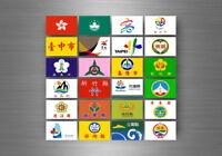 Planche autocollant sticker etiquette drapeaux region province etats chine