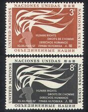 UN/United Nations 1957 Human Rights/Flame/Freedom/Animation 2v set (n39006)