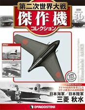 DeAgostini WW 2 Aircraft Collection #36  1/72 Mitsubishi J8M/Ki200 Shusui NEW FS