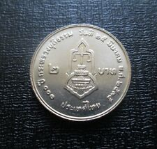 THAILAND 2 Baht Coin 1992 (2535) Rama IX - Ministry of Justice Centennial Y#251