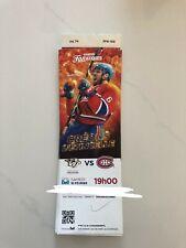 unused hockey tickets Montreal Canadiens 2017 season Shea Weber