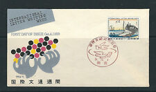 Japan 1959 Letter Writing Week on unaddressed Fdc Lot 2