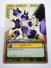 One Piece From TV animation bandai carddass carte card Made in Korea TD-W24