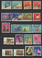 années 60 Equateur un lot de timbres / T1662