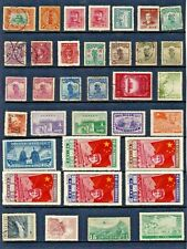 CHINA Stamp Collection MINT USED Ref:QT366a