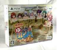 PS4 Yuuna and the Haunted Hot Springs Steam Dungeon First Limited Edition Used